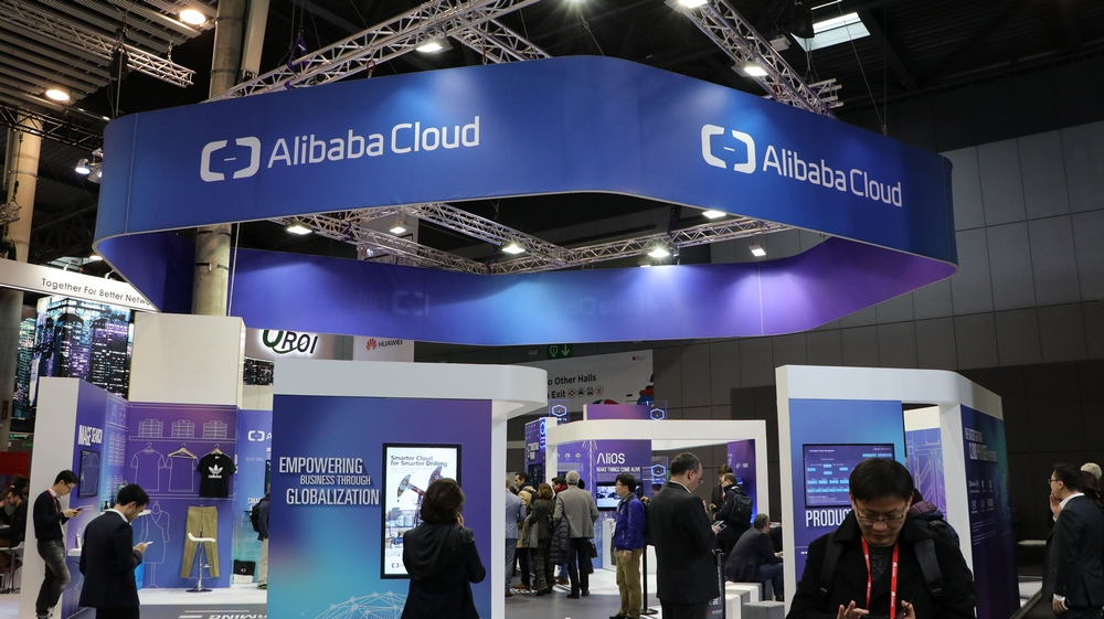 Alibaba Cloud – 11 layer security architecture